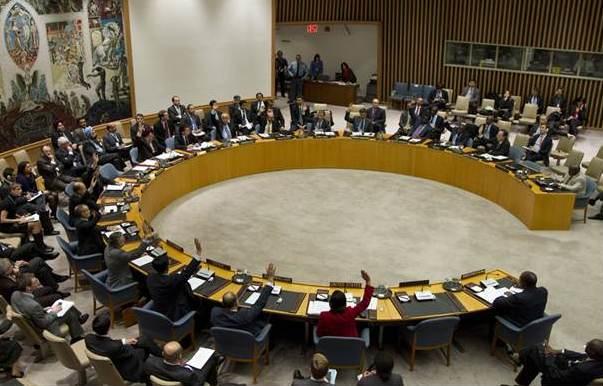 Consejo de Seguridad ONU